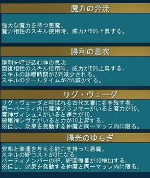 20120708_0525_53.jpg