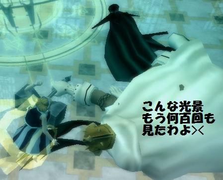 20120813_1114_57.jpg