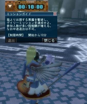 20121017_2107_17.jpg