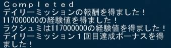 20121017_2109_53.jpg