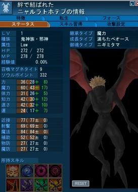 20121028_1111_11.jpg
