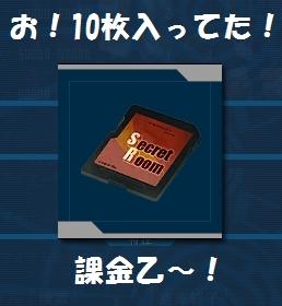 20121104_1832_43.jpg