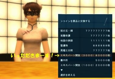 20121115_2109_16.jpg
