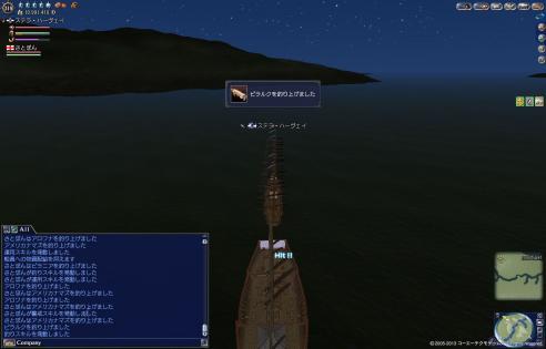 ピラルク漁師