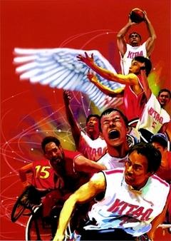 basketbal_20130411l.jpg