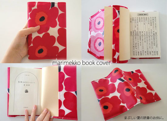 marimekko bookcover宣伝2