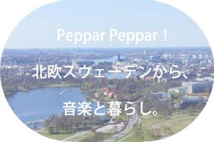 Peppar!2.jpg