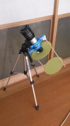 投影板を自作した望遠鏡