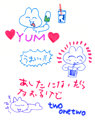 usachan_2.jpg