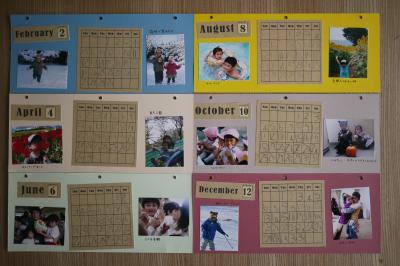 シュウ作成カレンダー2