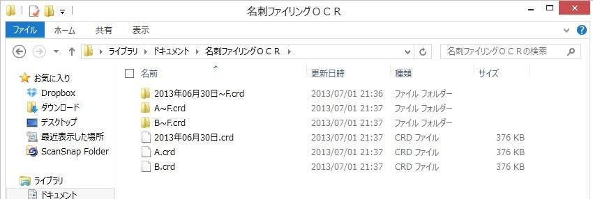 20130701214358d7c.jpg