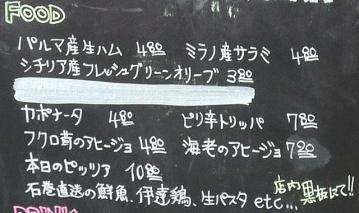 7円80銭