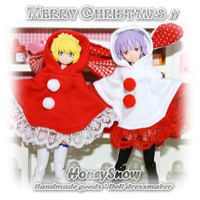 "☆""Merry*Christmas""☆"