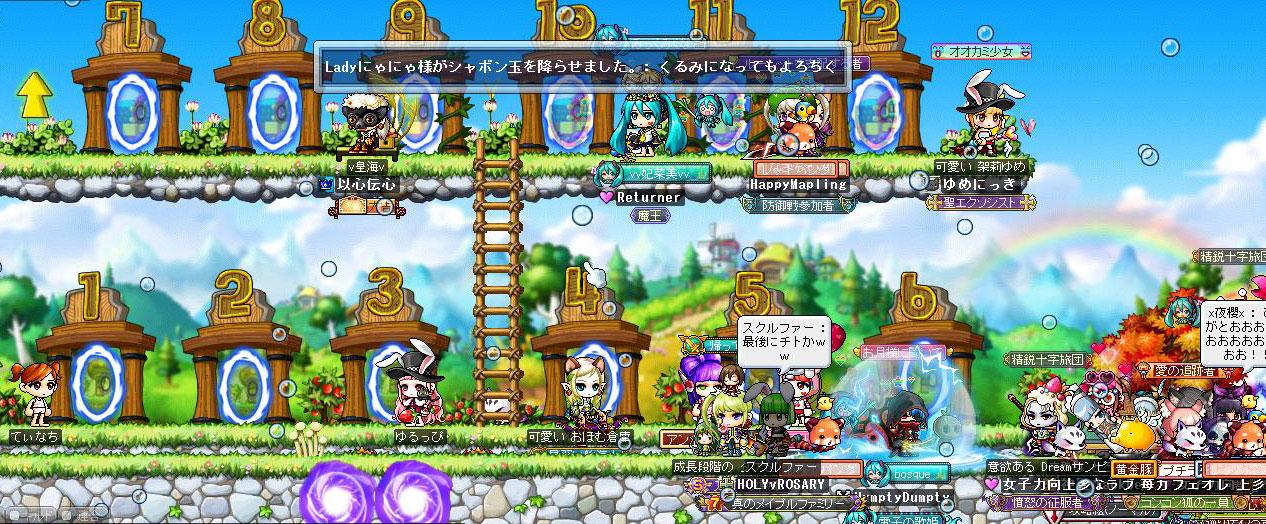 Maple141021_235922.jpg