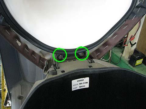 HONDA CREA AF54 ボディカバー