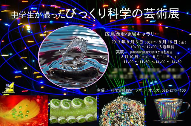 sizebokashiDMno2.jpg