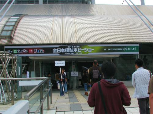 Baidu IME_2012-10-15_8-30-0