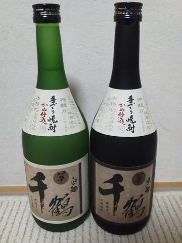 chizuru_120602