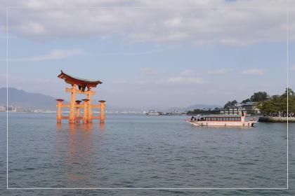 140102miyajima1.jpg