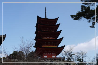 140102miyajima2.jpg