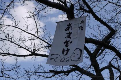 140102miyajima5.jpg