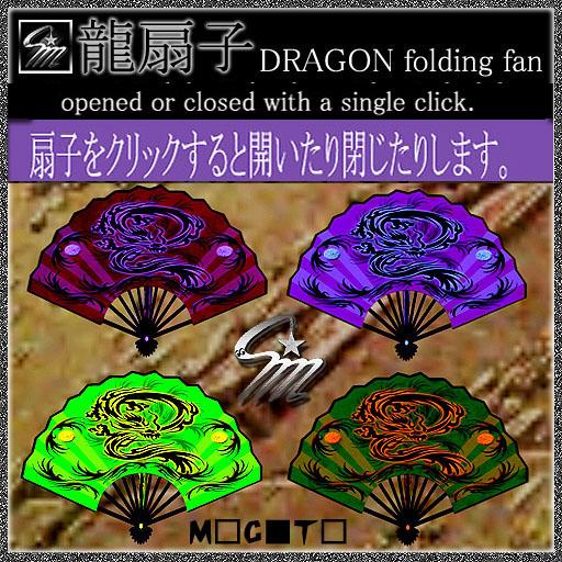 sensu Dragon4