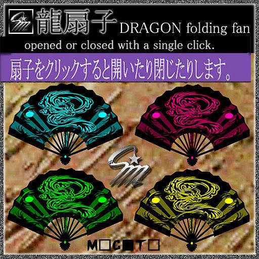 sensu Dragon6