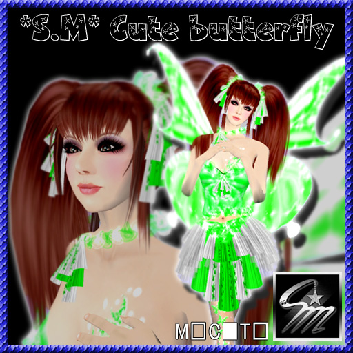 Cute butterfly_green