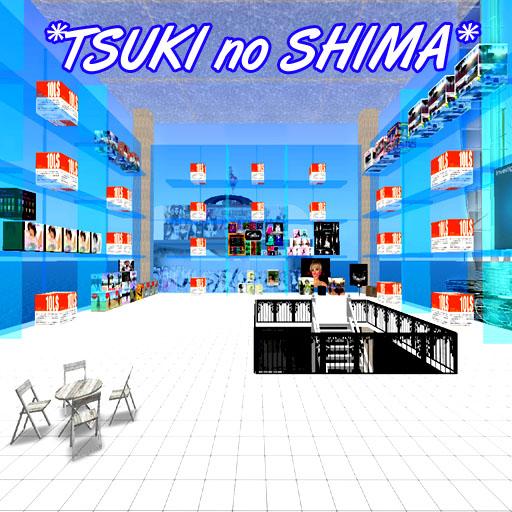 TSUKI no SHIMA