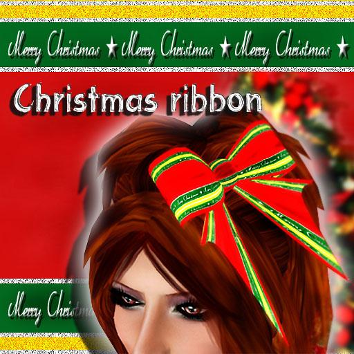 クリスマス リボン