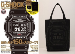 G-SHOCK 30周年ブランドムック