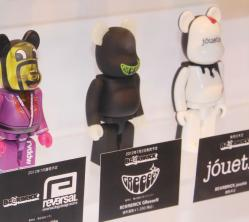 GReeeeN BE@RBRICK