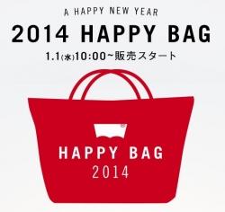 LEVI'S E-SHOP 2014 福袋