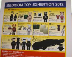 MEDICOM TOY EXHIBITION 2012