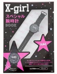 X-girl スペシャル腕時計ブック