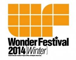 wf2014冬ダイレクトパス