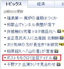 20120104_02.jpg