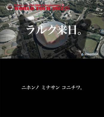 20120526_16.jpg
