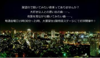 20120607_02.jpg
