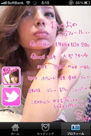 20120607_12.jpg