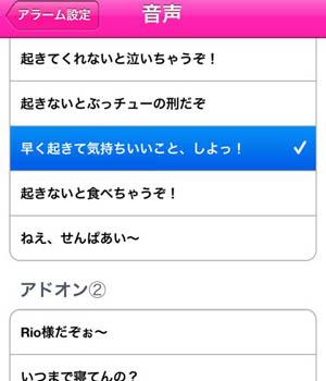 20120607_13.jpg