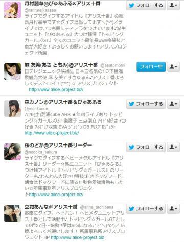 20120729_02.jpg