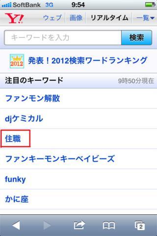 20121129_01.jpg