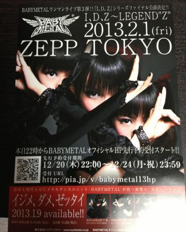 20121220_09.jpg