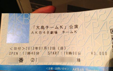 20130113_03.jpg