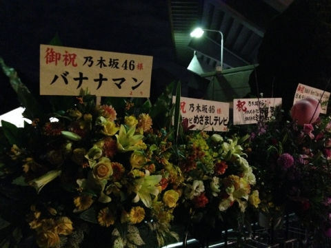 20131220_04.jpg