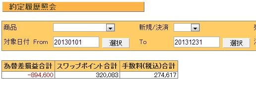 20140107_02.jpg