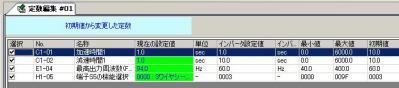 WS000270_20120803191058.jpg
