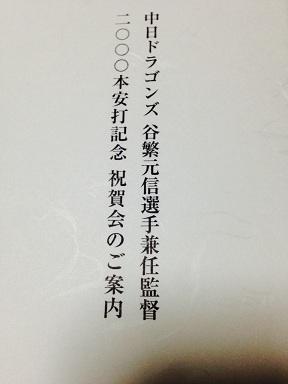 7_201312090103149b7.jpg