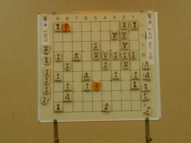 平成24年10月竜王戦 002